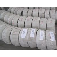 Wholesale 8.6 mm 8.3 mm Burnishing Steel Wire Rope of Suspended Platform Parts from china suppliers