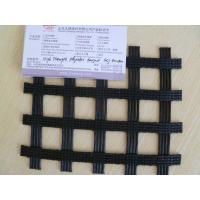 Wholesale 30KN 13% Low Elongation Asphalt Reinforcement Biaxial Geogrid Warp - Knitted Polyester from china suppliers