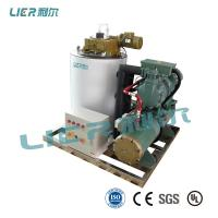 Wholesale Piston Compressor  Seawater Flake Ice Machine for Fishing Boat , Ice-System for Fishery Vessel from china suppliers