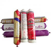 Wholesale China high quality and cheap building structural silicone sealants from china suppliers