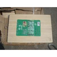 Quality Bamboo Chopping Board for sale