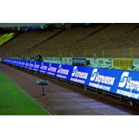Wholesale stadium Outdoor Perimeter Led Display Screen from china suppliers