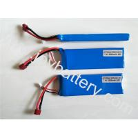 Wholesale 1000MAH 11.1V 20C 532096,1200MAH 7.4V 30C 7016108,1200MAH 11.1V 30C 7016108,1300MAH 7.4V 20C5820122/6020122  battery from china suppliers