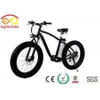 Wholesale Green Power 36V 250W Electric Beach Bike With 26 * 4.0 Fat Tire Rim from china suppliers