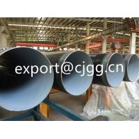 Wholesale Outer 3LPE / 3PP Internal Epoxy Coating Anti Corrosion Steel Pipe DIN30670 from china suppliers