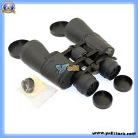Wholesale High Power Zoom Binoculars -J7c02 from china suppliers