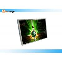 Wholesale 1280x1024 19 Inch  Open Frame Touch Screen Monitor SAW Display For Kiosks from china suppliers