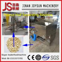 Wholesale Digital Automatic Stripper Peanut Half Separating Machine Stainless Steel from china suppliers