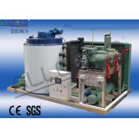 Wholesale Sea Water Flake Ice Machine from china suppliers
