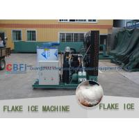 Wholesale Different Capacity 500kg - 30000kg Flake Ice Maker Air Cooled / Water Cooled from china suppliers