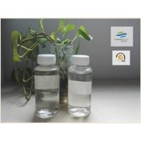 Wholesale LSK-01 Readily Soluble Fixing Agent For Coated Broke Treatment from china suppliers