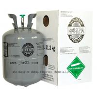 Wholesale Mixed refrigerant R417A from china suppliers
