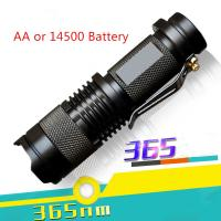 Wholesale Imported 365NM UV Lamp Blacklight LED Flashlight/Torch for Money Detecting/Jade/Jewel from china suppliers
