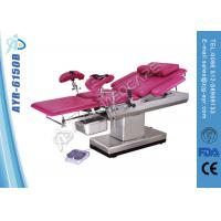 Buy cheap Electric Multifunction Obstetric Delivery Table With Foot Switch , Pilow from wholesalers