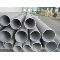 Wholesale Chemical Industry Steel Plate Pipe 304 304L Seamless Stainless Steel Pipe from china suppliers