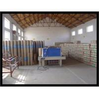 Shenzhou Converse Metal Mesh Co.,Ltd