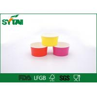 Wholesale Custom Cardboard Disposable Coffee Cups With Lids , 12oz Paper Cold Cups For Drink / Tea from china suppliers