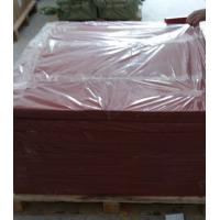 Wholesale silicone foam sheet for Heat Presses from china suppliers