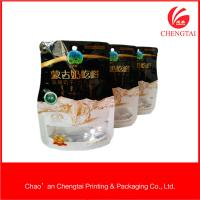 Wholesale 23x16+2.5cm Semi Transparent Shaped Pouches Packaging for Candy from china suppliers
