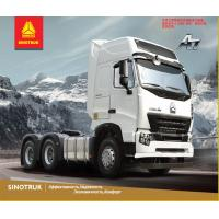 Wholesale SINOTRUK HOWO A7 420 hp 6 x 4 prime mover heavy duty tractor trailers from china suppliers