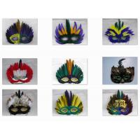 Wholesale Halloween Masquerade Carnival Colorful Chicken Feather Party Mask from china suppliers
