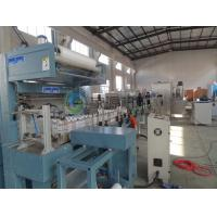 Wholesale Electric PE Film Shrink Packing Machine With Wrapping Equipment from china suppliers