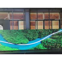 Quality Tailor Made Frame 3535 Rgb Led Advertising Display P6 , High Waterproof Level, for sale