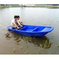Buy cheap Rotomoulding cheap plastic flat bottom boat/Plastic boat/fishing boat from wholesalers