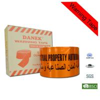 Wholesale OEM Printed Yellow Aluminum foil PE Hazard Underground Detectable Warning Tape from china suppliers