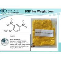 Wholesale HKYC Natural Supplements  Hydrochloride For Weight Loss 129938-20-1 from china suppliers