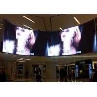 Wholesale Energy Saving Curved LED Screen , 360 Degree LED Display Module Inside from china suppliers