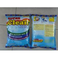 Wholesale New Formula high quality detergent powder from china suppliers