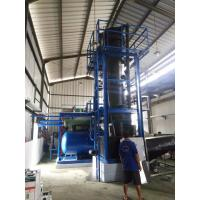 Wholesale CE Approved R22 Refrigerant Ice Tube Machine for Beverage Easy Installation from china suppliers