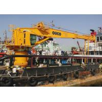 Marine crane 40t hydraulic crane with ABS Class and advanced components