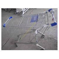 Wholesale Silver Epoxy Coating Steel Bar Metal Supermarket Cart / Coin Lock Shopping Trolley from china suppliers