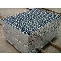 Wholesale serrated steel grating from china suppliers