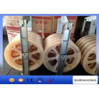 Wholesale Large Diameter Bundled Conductor Cable Pulling Pulley Nylon Wheel For Lifting from china suppliers