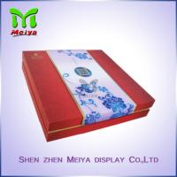 Wholesale Blue And White Porcelain Decorative Gift Packaging Boxes Chinese Style from china suppliers