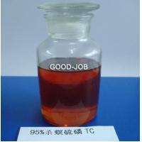 Wholesale Fenitrothion 50% EC cockroach, mosquito Chemical Insecticide, selective acaricide from china suppliers