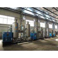Wholesale 16-60 Bars Carbon Steel Psa N2 Generator Nitrogen Gas System With PLC Controller from china suppliers
