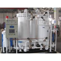 Wholesale Capsule Production Line Medical Oxygen Generator / Oxygen Generation System from china suppliers