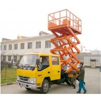 Wholesale Car - carrying aerial working platform / hydraulic lift platform / scissor hydraulic lift from china suppliers