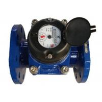 Wholesale DN450 Woltman Water Meter With Pulse Output For Remote Reading , Removal Mechanism from china suppliers