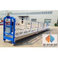 Wholesale Pin - Type 800kg Suspended Work Platform With 1.8kw Motor Power from china suppliers