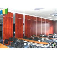 Wholesale Acoustic Banquet Hall Wooden Partition Wall from china suppliers