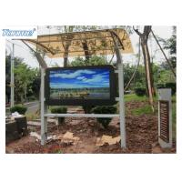 Wholesale Waterproof Window OS 65 Inch LCD Digital Signage 3000 nits for Outdoor Public Display from china suppliers