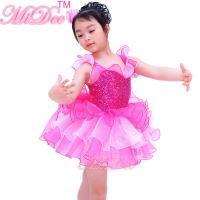 Wholesale Children Ballet Dancewear Ruffle Tiered Bubble Skirt Back Waist from china suppliers