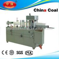 Wholesale Frequency control of motor speed SX-200 folding machine from china suppliers