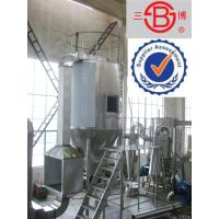 Wholesale 316L Raw material milk powder Spray Drying Machine Mechanical transmission from china suppliers