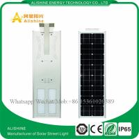 Wholesale 5 Years Warranty 60W All-in-One Solar LED Street Light Price List from china suppliers